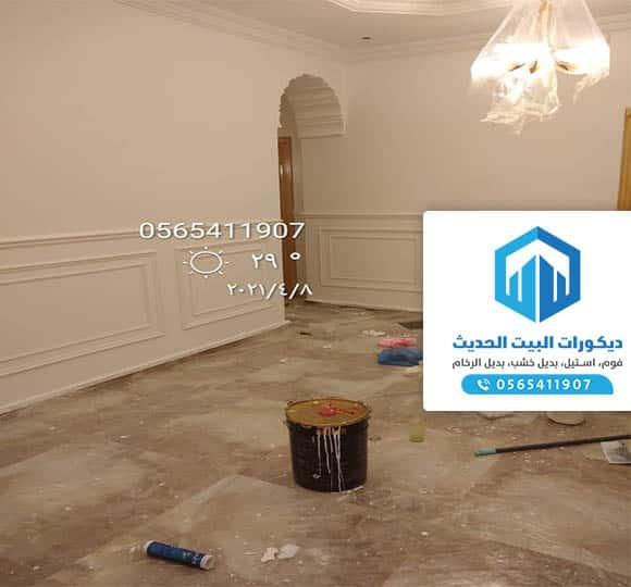 فوم جدران جاهز في جدة