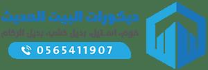 معلم فوم جدة - ديكورات فوم استيل في جدة